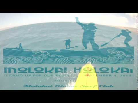 Molokai Holokai SUP Race Overview